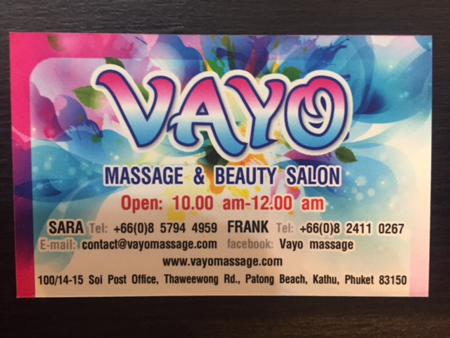 VAYO MASSAGE BUSINESS CARD